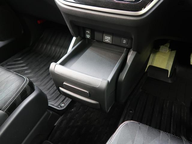 アブソルート・EXホンダセンシング 純正ナビ ホンダセンシング 両側電動スライド 禁煙車 全周囲カメラ レーダークルーズ ブラインドスポットモニター パワーシート シートヒーター LEDヘッド 純正17AW ETC スマートキー(44枚目)