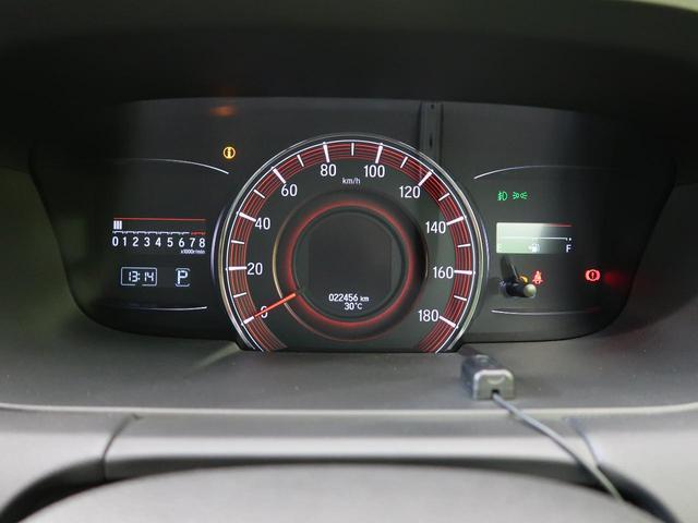 アブソルート・EXホンダセンシング 純正ナビ ホンダセンシング 両側電動スライド 禁煙車 全周囲カメラ レーダークルーズ ブラインドスポットモニター パワーシート シートヒーター LEDヘッド 純正17AW ETC スマートキー(45枚目)