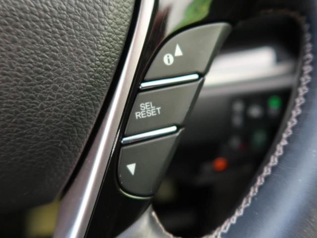アブソルート・EXホンダセンシング 純正ナビ ホンダセンシング 両側電動スライド 禁煙車 全周囲カメラ レーダークルーズ ブラインドスポットモニター パワーシート シートヒーター LEDヘッド 純正17AW ETC スマートキー(49枚目)