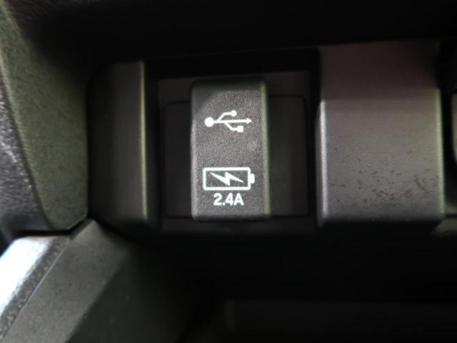 アブソルート・EXホンダセンシング 純正ナビ ホンダセンシング 両側電動スライド 禁煙車 全周囲カメラ レーダークルーズ ブラインドスポットモニター パワーシート シートヒーター LEDヘッド 純正17AW ETC スマートキー(53枚目)