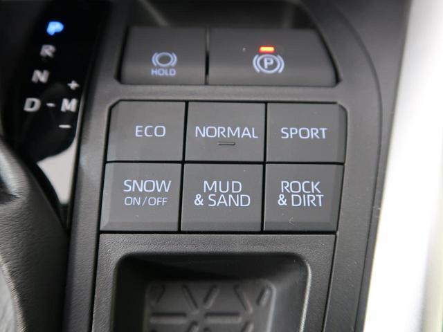 G 純正9型ナビ セーフティセンス 禁煙車 ブラック合皮シート パワーバックドア ルーフレール 前席シートヒーター バックカメラ 純正18インチアルミホイール レーダークルーズ オートハイビーム(26枚目)