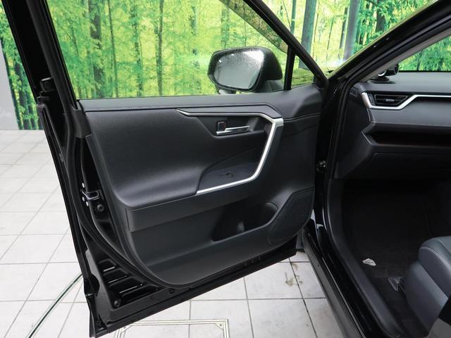 G 純正9型ナビ セーフティセンス 禁煙車 ブラック合皮シート パワーバックドア ルーフレール 前席シートヒーター バックカメラ 純正18インチアルミホイール レーダークルーズ オートハイビーム(33枚目)