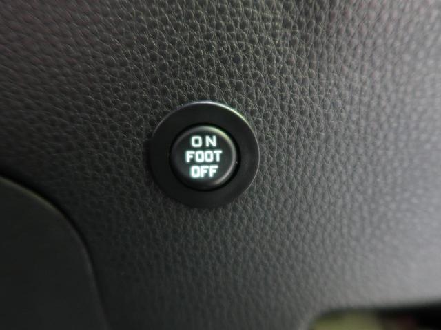 G 純正9型ナビ セーフティセンス 禁煙車 ブラック合皮シート パワーバックドア ルーフレール 前席シートヒーター バックカメラ 純正18インチアルミホイール レーダークルーズ オートハイビーム(45枚目)