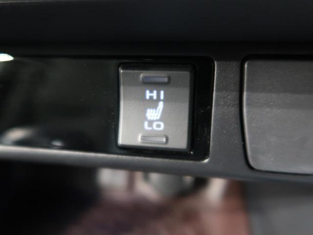 G 純正9型ナビ セーフティセンス 禁煙車 ブラック合皮シート パワーバックドア ルーフレール 前席シートヒーター バックカメラ 純正18インチアルミホイール レーダークルーズ オートハイビーム(46枚目)