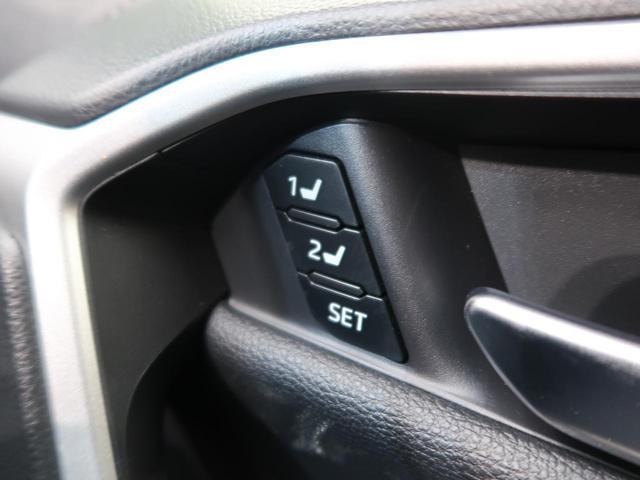 G 純正9型ナビ セーフティセンス 禁煙車 ブラック合皮シート パワーバックドア ルーフレール 前席シートヒーター バックカメラ 純正18インチアルミホイール レーダークルーズ オートハイビーム(47枚目)