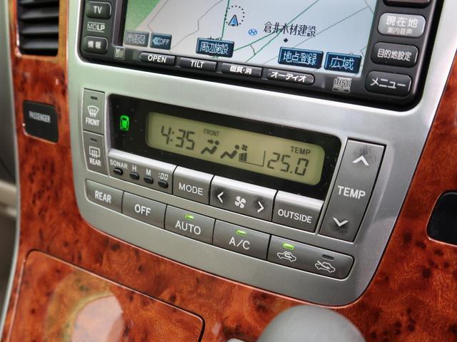 AX Lエディション サンルーフ 純正ナビ 禁煙車 バックカメラ 電動スライドドア クリアランスソナー 8人乗り HIDヘッド オートライト オートエアコン(10枚目)
