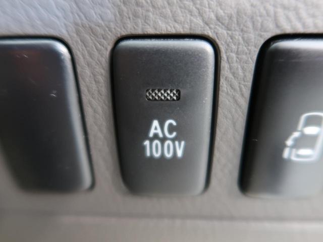 AX Lエディション サンルーフ 純正ナビ 禁煙車 バックカメラ 電動スライドドア クリアランスソナー 8人乗り HIDヘッド オートライト オートエアコン(25枚目)