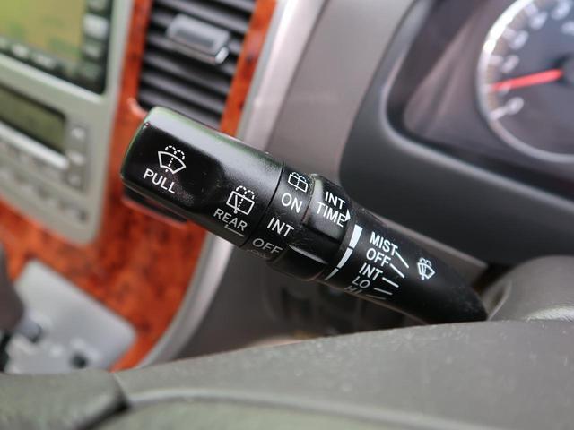 AX Lエディション サンルーフ 純正ナビ 禁煙車 バックカメラ 電動スライドドア クリアランスソナー 8人乗り HIDヘッド オートライト オートエアコン(40枚目)