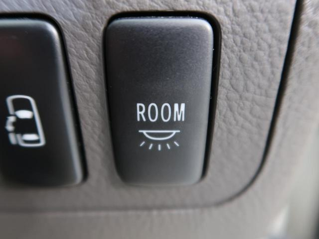 AX Lエディション サンルーフ 純正ナビ 禁煙車 バックカメラ 電動スライドドア クリアランスソナー 8人乗り HIDヘッド オートライト オートエアコン(44枚目)