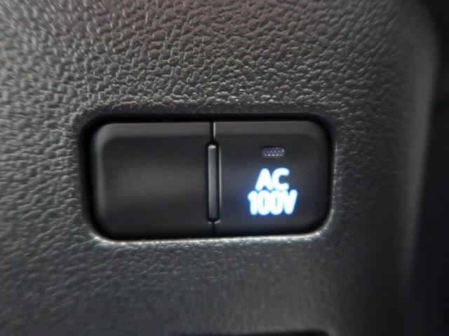 Aツーリングセレクション 9型フローティングナビ セーフティセンス 禁煙車 ブラインドスポットモニタ 合皮シート 前席シートヒーター レーダークルーズ クリアランスソナー ヘッドアップディスプレイ 純正17AW(26枚目)