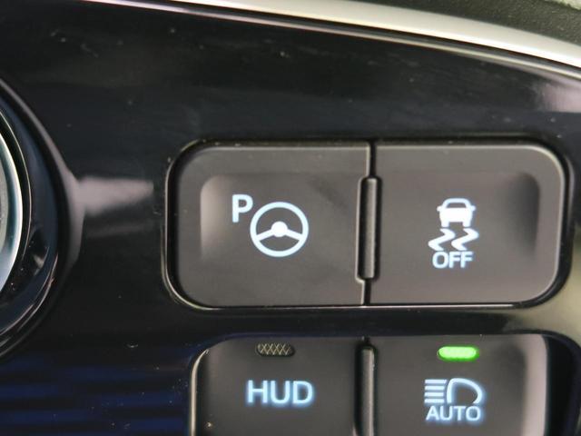 Aツーリングセレクション 9型フローティングナビ セーフティセンス 禁煙車 ブラインドスポットモニタ 合皮シート 前席シートヒーター レーダークルーズ クリアランスソナー ヘッドアップディスプレイ 純正17AW(28枚目)