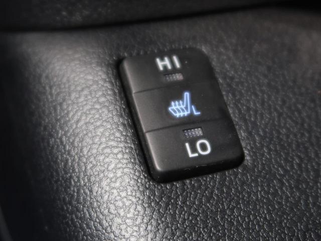 Aツーリングセレクション 9型フローティングナビ セーフティセンス 禁煙車 ブラインドスポットモニタ 合皮シート 前席シートヒーター レーダークルーズ クリアランスソナー ヘッドアップディスプレイ 純正17AW(30枚目)