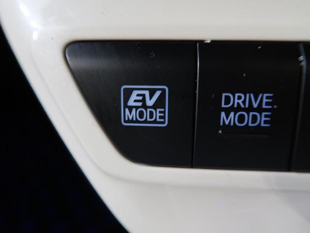 Aツーリングセレクション 9型フローティングナビ セーフティセンス 禁煙車 ブラインドスポットモニタ 合皮シート 前席シートヒーター レーダークルーズ クリアランスソナー ヘッドアップディスプレイ 純正17AW(35枚目)