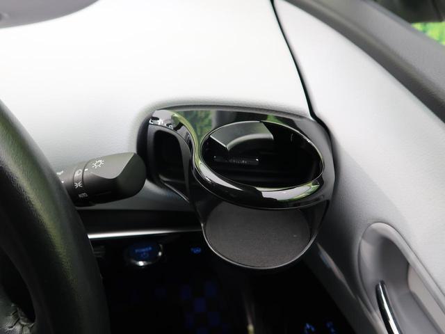 Aツーリングセレクション 9型フローティングナビ セーフティセンス 禁煙車 ブラインドスポットモニタ 合皮シート 前席シートヒーター レーダークルーズ クリアランスソナー ヘッドアップディスプレイ 純正17AW(56枚目)
