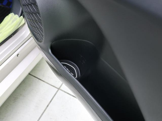Aツーリングセレクション 9型フローティングナビ セーフティセンス 禁煙車 ブラインドスポットモニタ 合皮シート 前席シートヒーター レーダークルーズ クリアランスソナー ヘッドアップディスプレイ 純正17AW(59枚目)