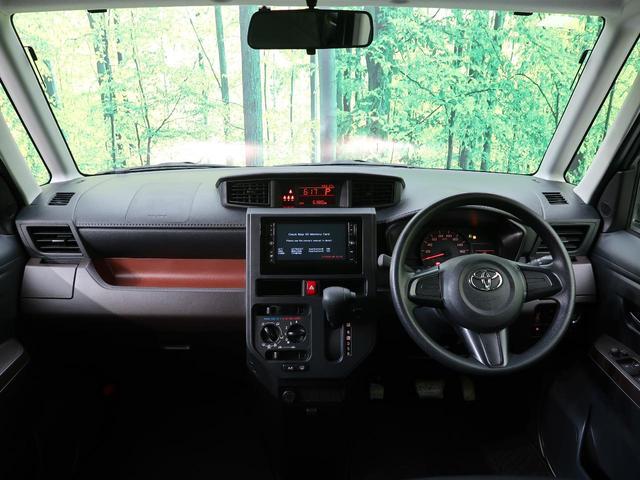 X モデリスタエアロ SDナビ パワースライドドア 禁煙車 スマートキー プッシュスタート ビルトインETC アイドリングストップ オートライト 電動格納ミラー フルセグTV(3枚目)