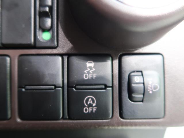 X モデリスタエアロ SDナビ パワースライドドア 禁煙車 スマートキー プッシュスタート ビルトインETC アイドリングストップ オートライト 電動格納ミラー フルセグTV(12枚目)