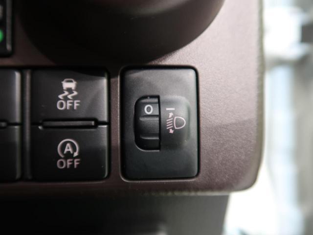 X モデリスタエアロ SDナビ パワースライドドア 禁煙車 スマートキー プッシュスタート ビルトインETC アイドリングストップ オートライト 電動格納ミラー フルセグTV(24枚目)