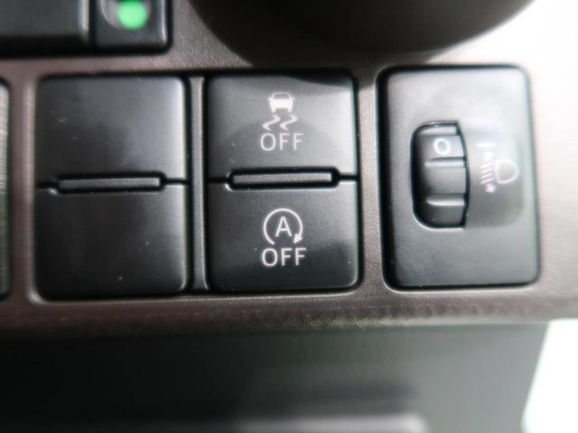 X モデリスタエアロ SDナビ パワースライドドア 禁煙車 スマートキー プッシュスタート ビルトインETC アイドリングストップ オートライト 電動格納ミラー フルセグTV(25枚目)
