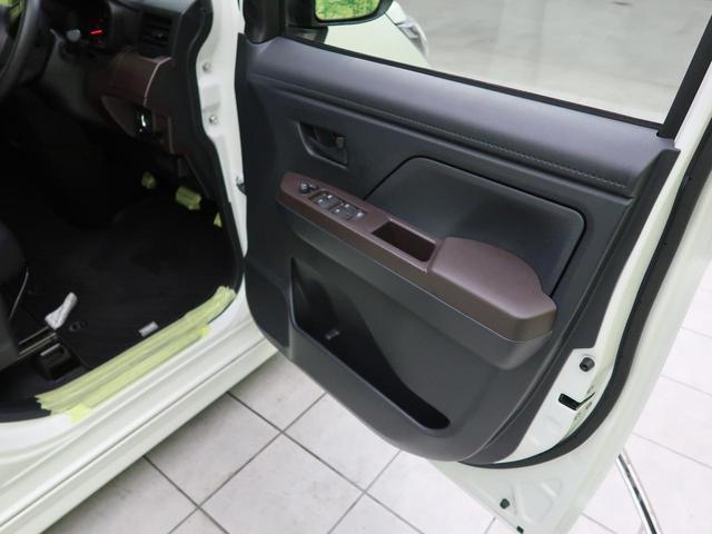 X モデリスタエアロ SDナビ パワースライドドア 禁煙車 スマートキー プッシュスタート ビルトインETC アイドリングストップ オートライト 電動格納ミラー フルセグTV(31枚目)