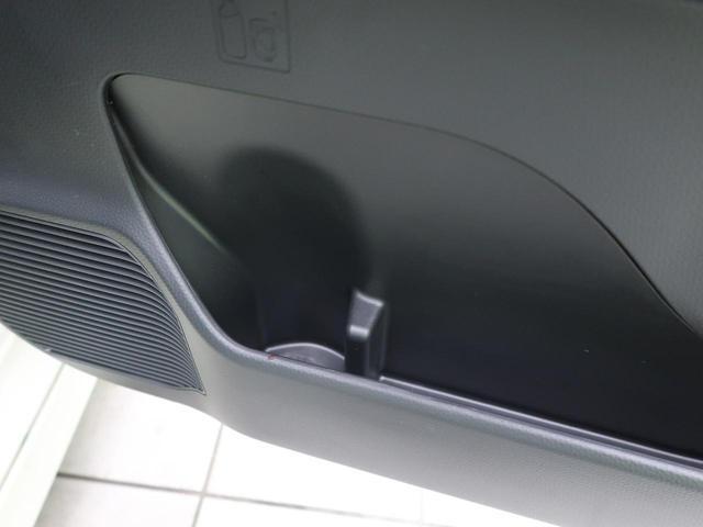 X モデリスタエアロ SDナビ パワースライドドア 禁煙車 スマートキー プッシュスタート ビルトインETC アイドリングストップ オートライト 電動格納ミラー フルセグTV(41枚目)