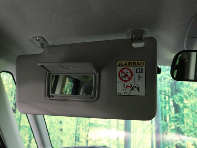 X モデリスタエアロ SDナビ パワースライドドア 禁煙車 スマートキー プッシュスタート ビルトインETC アイドリングストップ オートライト 電動格納ミラー フルセグTV(43枚目)