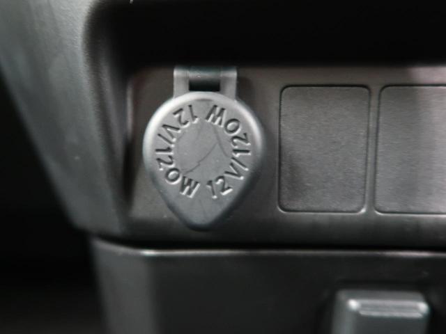 X モデリスタエアロ SDナビ パワースライドドア 禁煙車 スマートキー プッシュスタート ビルトインETC アイドリングストップ オートライト 電動格納ミラー フルセグTV(44枚目)