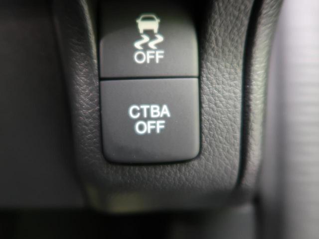 G ターボSSパッケージ 純正ナビ 衝突軽減ブレーキ 両側電動スライド バックカメラ 禁煙車 シートヒーター クルコン HIDヘッド ETC 純正15AW オートエアコン スマートキー プッシュスタート(10枚目)