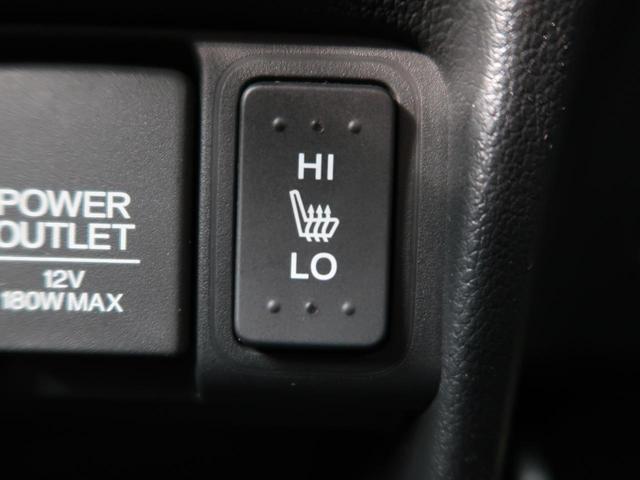 G ターボSSパッケージ 純正ナビ 衝突軽減ブレーキ 両側電動スライド バックカメラ 禁煙車 シートヒーター クルコン HIDヘッド ETC 純正15AW オートエアコン スマートキー プッシュスタート(11枚目)