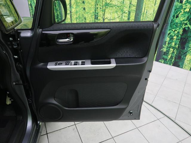 G ターボSSパッケージ 純正ナビ 衝突軽減ブレーキ 両側電動スライド バックカメラ 禁煙車 シートヒーター クルコン HIDヘッド ETC 純正15AW オートエアコン スマートキー プッシュスタート(30枚目)