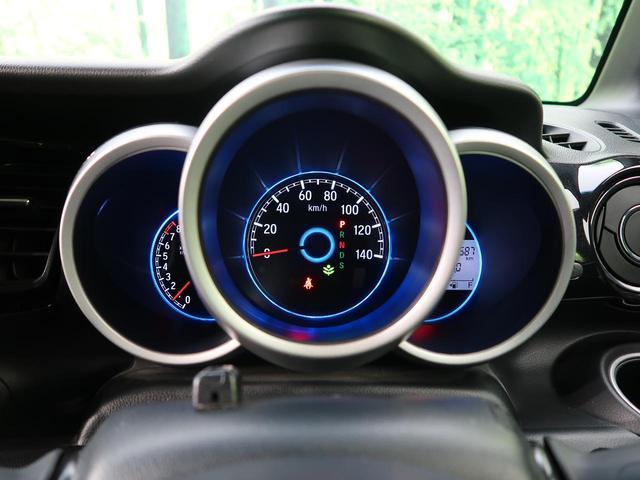G ターボSSパッケージ 純正ナビ 衝突軽減ブレーキ 両側電動スライド バックカメラ 禁煙車 シートヒーター クルコン HIDヘッド ETC 純正15AW オートエアコン スマートキー プッシュスタート(38枚目)