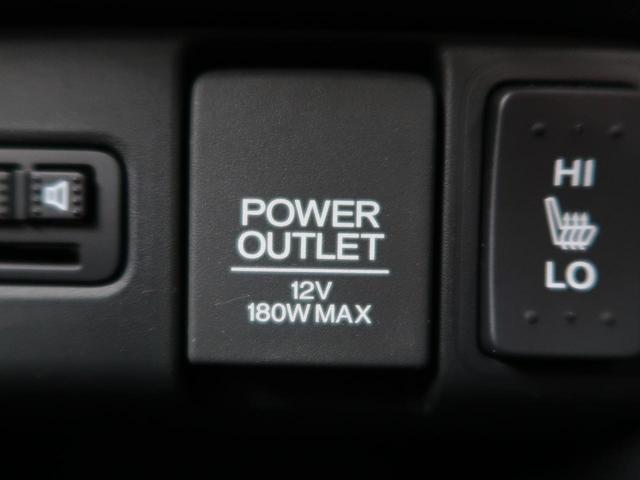 G ターボSSパッケージ 純正ナビ 衝突軽減ブレーキ 両側電動スライド バックカメラ 禁煙車 シートヒーター クルコン HIDヘッド ETC 純正15AW オートエアコン スマートキー プッシュスタート(43枚目)