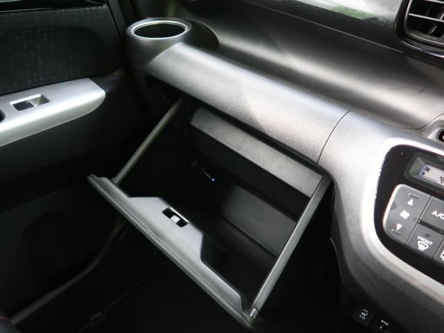 G ターボSSパッケージ 純正ナビ 衝突軽減ブレーキ 両側電動スライド バックカメラ 禁煙車 シートヒーター クルコン HIDヘッド ETC 純正15AW オートエアコン スマートキー プッシュスタート(46枚目)
