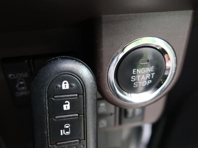 X SDナビ 電動スライド 禁煙車 スマートキー プッシュスタート オートライト アイドリングストップ マニュアルエアコン ヘッドライトレベライザー 電動格納ミラー 横滑り防止装置 衝突安全ボディ(8枚目)