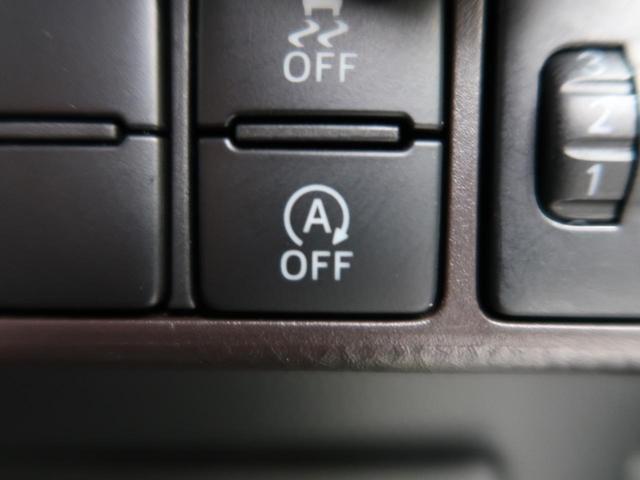X SDナビ 電動スライド 禁煙車 スマートキー プッシュスタート オートライト アイドリングストップ マニュアルエアコン ヘッドライトレベライザー 電動格納ミラー 横滑り防止装置 衝突安全ボディ(9枚目)