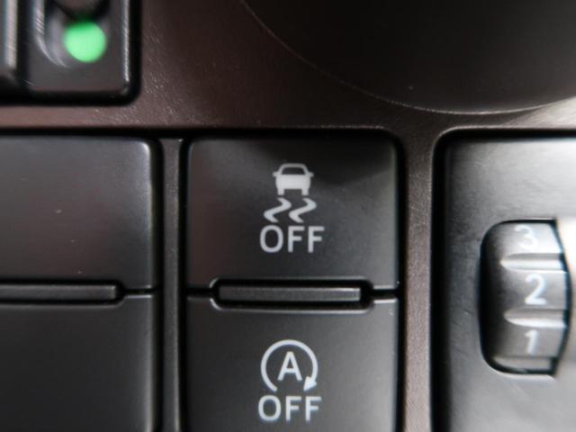 X SDナビ 電動スライド 禁煙車 スマートキー プッシュスタート オートライト アイドリングストップ マニュアルエアコン ヘッドライトレベライザー 電動格納ミラー 横滑り防止装置 衝突安全ボディ(11枚目)