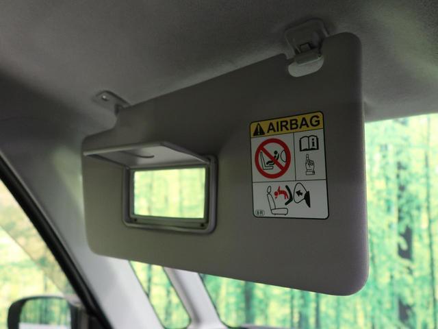 X SDナビ 電動スライド 禁煙車 スマートキー プッシュスタート オートライト アイドリングストップ マニュアルエアコン ヘッドライトレベライザー 電動格納ミラー 横滑り防止装置 衝突安全ボディ(38枚目)