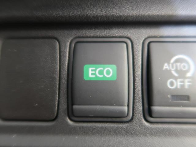 オーテック スポーツスペック プロパイロット 純正ナビ エマージェンシーブレーキ 両側電動スライド 禁煙車 全周囲カメラ クリアランスソナー シートヒーター パーキングアシスト インテリジェントルームミラー 純正17AW ETC(26枚目)