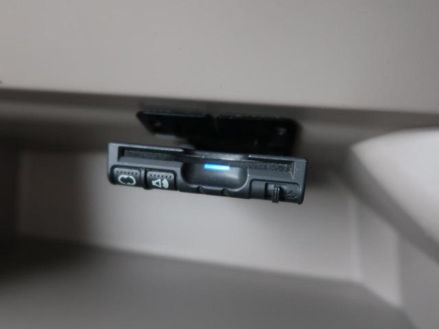 G 社外ナビ 禁煙車 安心パッケージ ETC スマートキー オートエアコン 両側スライドドア アイドリングストップ 電動格納ミラー SRSエアバック サイド カーテン シートリフター(8枚目)
