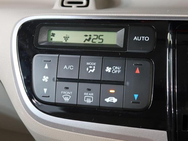 G 社外ナビ 禁煙車 安心パッケージ ETC スマートキー オートエアコン 両側スライドドア アイドリングストップ 電動格納ミラー SRSエアバック サイド カーテン シートリフター(10枚目)