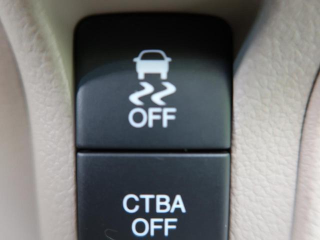G 社外ナビ 禁煙車 安心パッケージ ETC スマートキー オートエアコン 両側スライドドア アイドリングストップ 電動格納ミラー SRSエアバック サイド カーテン シートリフター(11枚目)