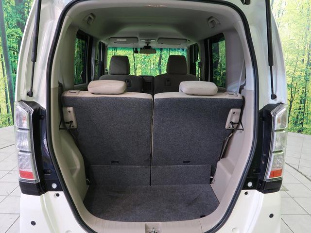 G 社外ナビ 禁煙車 安心パッケージ ETC スマートキー オートエアコン 両側スライドドア アイドリングストップ 電動格納ミラー SRSエアバック サイド カーテン シートリフター(33枚目)
