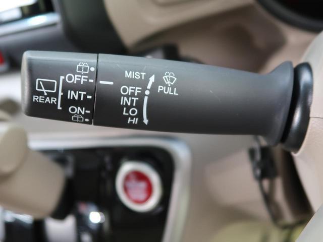 G 社外ナビ 禁煙車 安心パッケージ ETC スマートキー オートエアコン 両側スライドドア アイドリングストップ 電動格納ミラー SRSエアバック サイド カーテン シートリフター(36枚目)