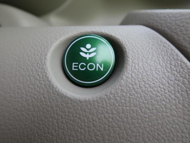G 社外ナビ 禁煙車 安心パッケージ ETC スマートキー オートエアコン 両側スライドドア アイドリングストップ 電動格納ミラー SRSエアバック サイド カーテン シートリフター(37枚目)