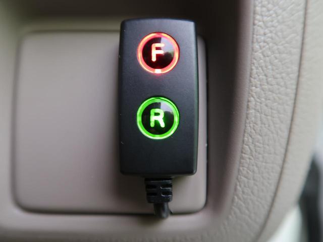 G 社外ナビ 禁煙車 安心パッケージ ETC スマートキー オートエアコン 両側スライドドア アイドリングストップ 電動格納ミラー SRSエアバック サイド カーテン シートリフター(38枚目)