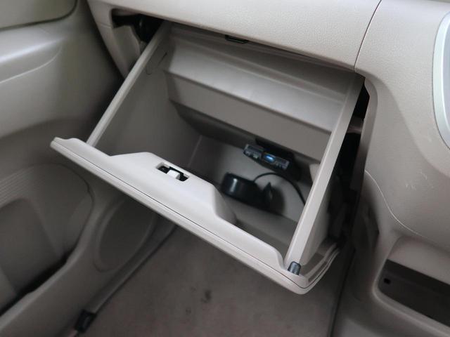 G 社外ナビ 禁煙車 安心パッケージ ETC スマートキー オートエアコン 両側スライドドア アイドリングストップ 電動格納ミラー SRSエアバック サイド カーテン シートリフター(40枚目)