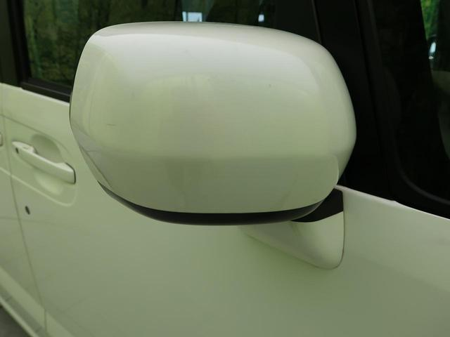 G 社外ナビ 禁煙車 安心パッケージ ETC スマートキー オートエアコン 両側スライドドア アイドリングストップ 電動格納ミラー SRSエアバック サイド カーテン シートリフター(53枚目)