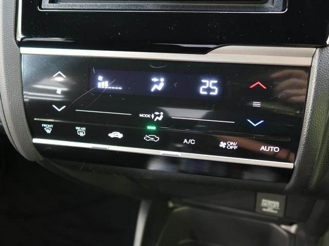 Sパッケージ 禁煙車 あんしんパッケージ 衝突軽減 LEDヘッド リヤスポイラー パドルシフト オートエアコン スマートキー フォグランプ 電動格納ミラー 盗難防止システム(12枚目)