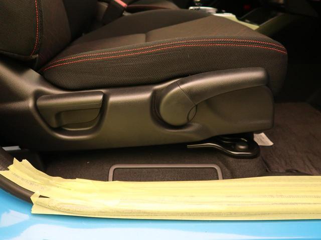 Sパッケージ 禁煙車 あんしんパッケージ 衝突軽減 LEDヘッド リヤスポイラー パドルシフト オートエアコン スマートキー フォグランプ 電動格納ミラー 盗難防止システム(24枚目)