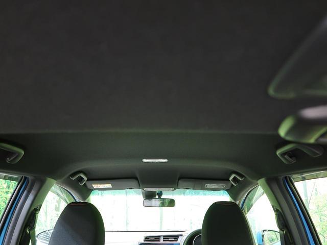 Sパッケージ 禁煙車 あんしんパッケージ 衝突軽減 LEDヘッド リヤスポイラー パドルシフト オートエアコン スマートキー フォグランプ 電動格納ミラー 盗難防止システム(31枚目)